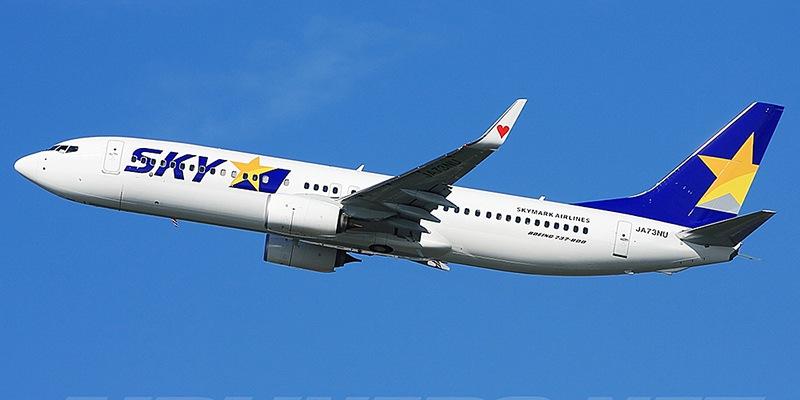 Airline Skaymark Airlines (Skymark Airlines). Official sayt.2