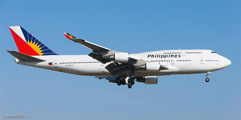 Airline Name Alphabetical order  International  ANA  Japan