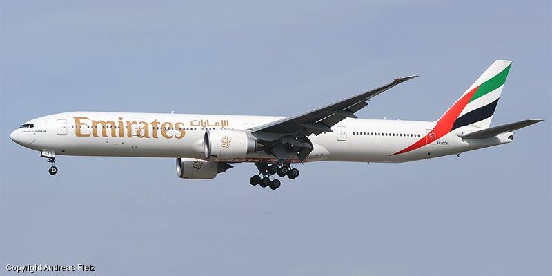 emirates airline web site: