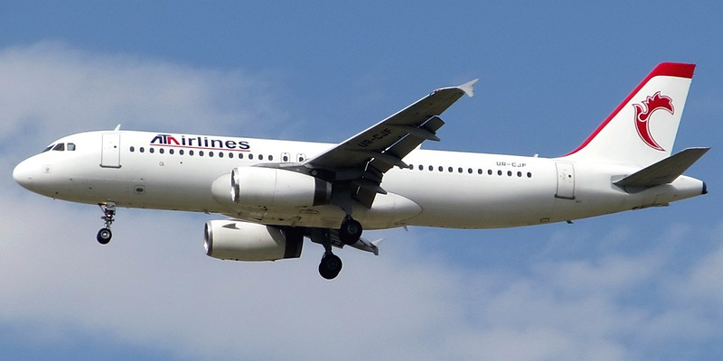 ATA Airlines. Airline Code, Web Site, Phone, Reviews And