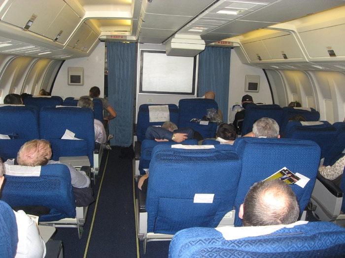 Kiev New York Business Class With AeroSvit