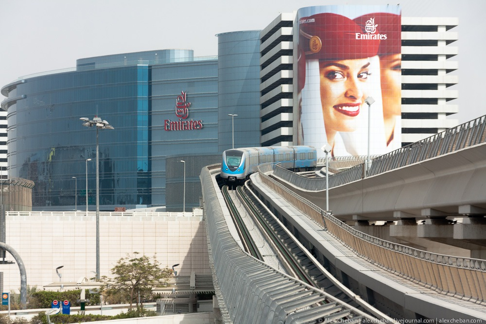 Notes From Dubai : Emirates CV Drop Off Day: What to Expect!