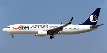 Shandong Airlines. Airline code, web site, phone, reviews and opinions.