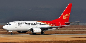 Kunming Airlines. Airline code, web site, phone, reviews and opinions.