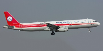 Sichuan Airlines. Airline code, web site, phone, reviews and opinions.