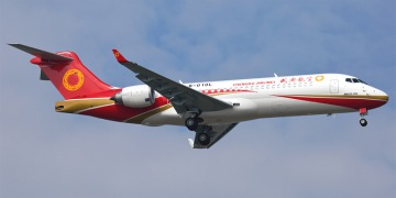 Comac ARJ21 - commercial aircraft. Pictures, specifications, reviews.