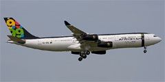 Afriqiyah Airways. Airline code, web site, phone, reviews and opinions.