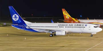 Jiangxi Air. Airline code, web site, phone, reviews and opinions.