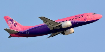 Siam Air. Airline code, web site, phone, reviews and opinions.