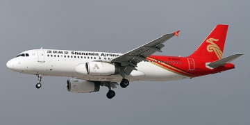 Shenzhen Airlines. Airline code, web site, phone, reviews and opinions.