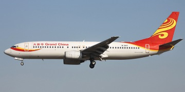 Grand China Air. Airline code, web site, phone, reviews and opinions.